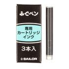 Sailor Brush Pen Cartridges - 1