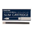 Sailor Slim Cartridge for Chalana - 1