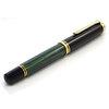 Pelikan Souveran M1000 Fountain Pen Green Medium M Nib - 2