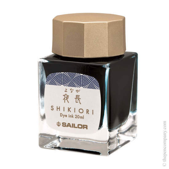 Yonaga Sailor Shikiori Ink - 1