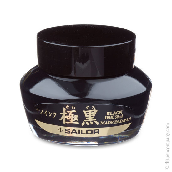 Kiwa-Guro Sailor Pigment Ink - 1