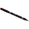 Tombow ABT brush pen 879 Brown - 2