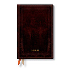 Mini Paperblanks Old Leather 2019-2020 18 Month Dairy Black Moroccan Bold Horizontal Week-to-View -