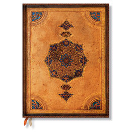 Paperblanks Safavid Ultra 2016 Horizontal Diary - 1