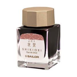 Yodaki Sailor Shikiori Ink - 1