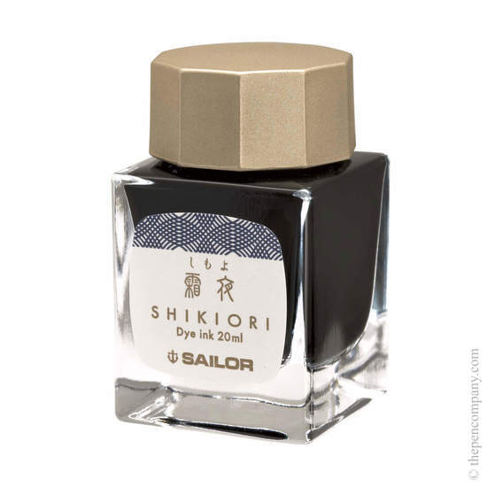 Shimoyo Sailor Shikiori Ink - 1