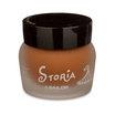 Sailor Storia Lion Brown Pigment Ink - 1