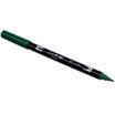 Tombow ABT brush pen 277 Dark Green - 1