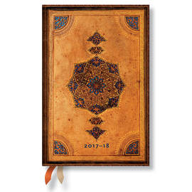 Mini Safavid 2017-2018 18 Month Diary Horizontal Week-to-View - 1