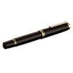 Black Pelikan Souveran 1000 Fountain Pen - Medium Nib - 2