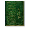Lined Ultra Paperblanks Fitzgerald, The Great Gatsby Journal - 1