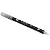 Tombow ABT brush pen N00 Blender - 2