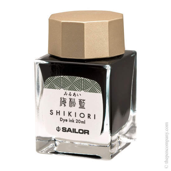Miruai Sailor Shikiori Ink - 1