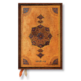 Mini Paperblanks Safavid 2018-2019 18 Month Diary Horizontal Week-to-View - 1