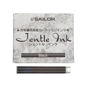 Black Sailor Jentle ink cartridges - 1