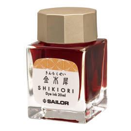 Kinmokusei Sailor Shikiori Ink - 1