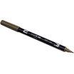 Tombow ABT brush pen N57 Warm Grey 5 - 2