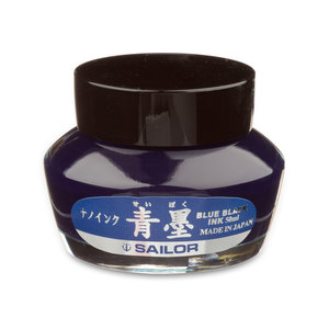 Sei-Boku Sailor Pigment Ink - 1