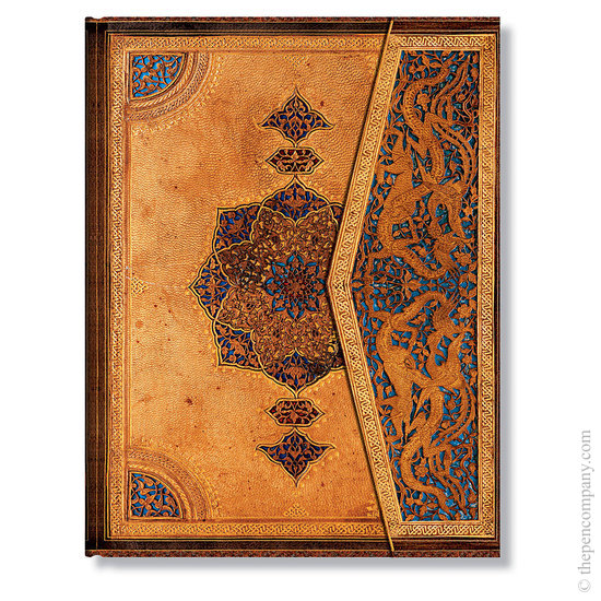 Ultra Paperblanks Safavid Address Book - 1
